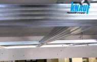 Видео: как делается подвесной потолок