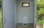 Такой нужный и такой простой - дачный туалет!