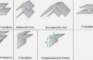 Как сделать подвесной потолок из ПВХ панелей