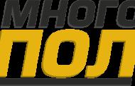 «МногоПол» - интернет магазин напольных покрытий